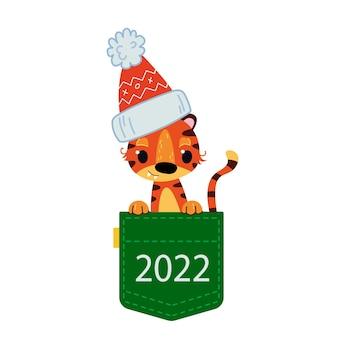 Frohes chinesisches neujahr 2022 kleines tigerjunges in einer grünen tasche mit der aufschrift