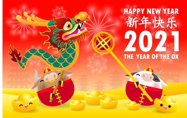 Frohes chinesisches neujahr das jahr des ochsen-tierkreises -