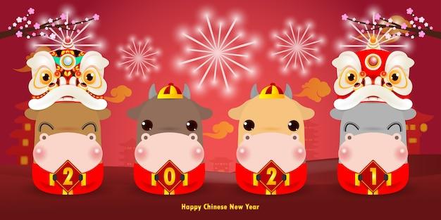Frohes chinesisches neujahr, das jahr des ochsen