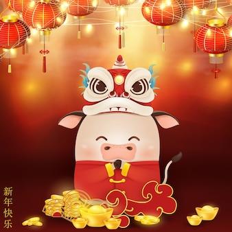 Frohes chinesisches neujahr des ochsen mit drachentanzkopf. sternzeichen des jahres 2021. karikaturochsencharakterentwurf