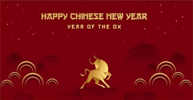 Frohes chinesisches neujahr des ochsen mit goldenem ochsen