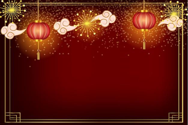 Frohes chinesisches neujahr. gruß für karte, flyer, einladung, plakate, broschüre, banner. frohes neues jahr