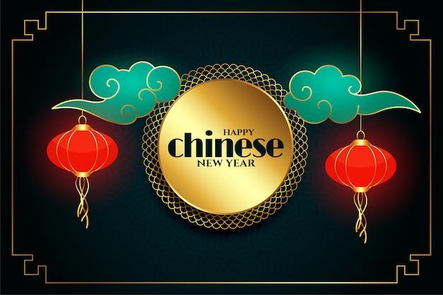 Frohes chinesisches neujahr grußkarte im traditionellen stil