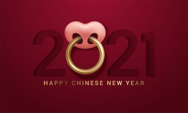 Frohes chinesisches neujahr mit jahr des ochsen 2021. chinesische übersetzung: frohes neues jahr