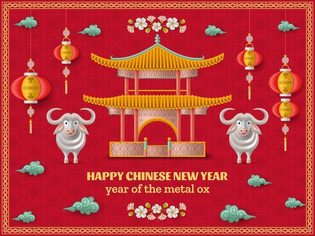 Frohes chinesisches neujahr mit kreativen weißen metallochsen, hängenden laternen