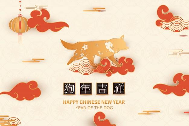 Frohes chinesisches neujahr. niedlicher karikatur little rat charakterentwurf, der großen chinesischen goldbarren isoliert hält. das jahr der ratte. tierkreis der ratte