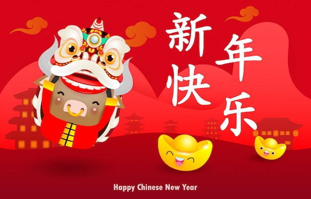Frohes chinesisches neujahr vom ochsen-tierkreis