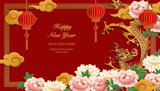Frohes chinesisches neujahrs-retro-goldrelief rosa pfingstrosenblumenlaterne drachenwolke und gitterrahmen.