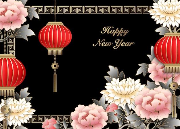 Frohes chinesisches neujahrs-retro-goldrosa-reliefpfingstrosenblumenlaterne und gitterrahmen