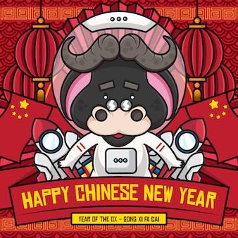 Frohes chinesisches neujahrs-social-media-plakatschablone mit niedlicher zeichentrickfigur des ochsenastronauten