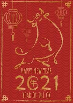 Frohes chinesisches neujahrsbanner 2021, jahr des ochsen.