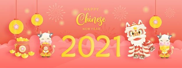 Frohes chinesisches neujahrsbanner 2021