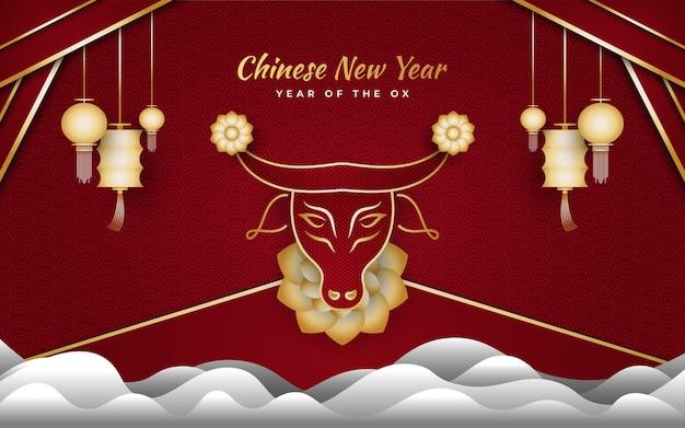 Frohes chinesisches neujahrsfahne mit goldenem ochsen und wolke und laternen