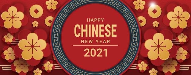 Frohes chinesisches neujahrsfahnenentwurf 2021.