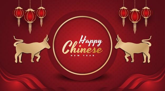 Frohes chinesisches neujahrsfahnenjahr des ochsen frohes mondneujahrsfahnen mit goldenem ochsen und laternen auf rotem hintergrund