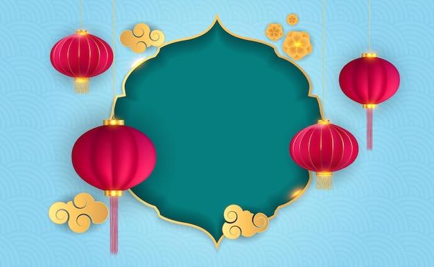 Frohes chinesisches neujahrsfeiertagshintergrund