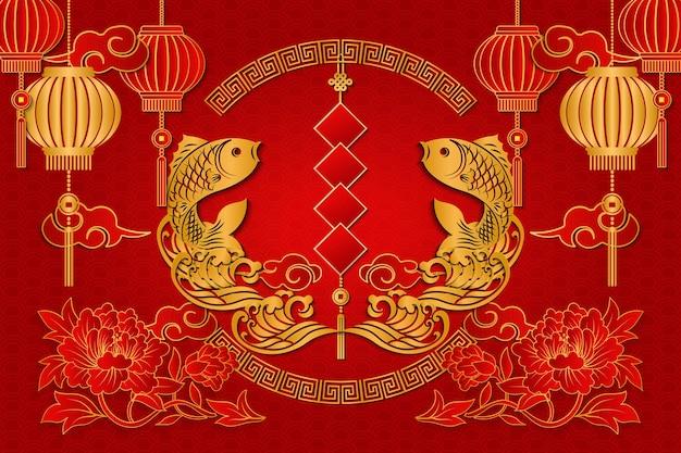 Frohes chinesisches neujahrsgold-relieffischwolkenwellenlaternenpfingstrosenblumenfrühlingspaar und spiralförmiger runder gitterrahmen