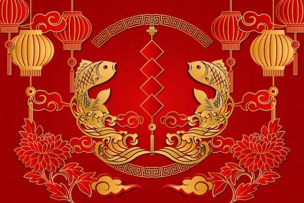 Frohes chinesisches neujahrsgoldrelieffischwolkenwellenlaternenfrühlings-couplet-blume und runder spiralgitterrahmen