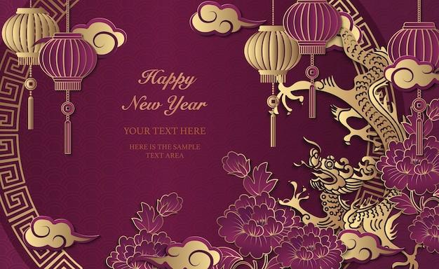 Frohes chinesisches neujahrsgoldviolettreliefdrachenpfingstrosenblumenlaternenwolke und runder gitter-maßwerkrahmen