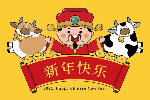 Frohes chinesisches neujahrsgruß