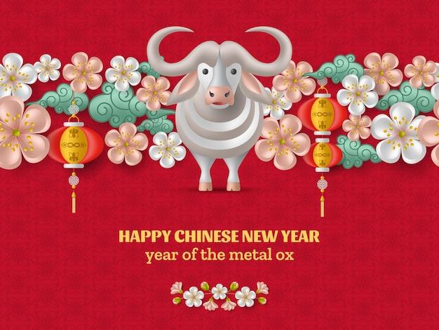 Frohes chinesisches neujahrsgrußkarte mit kreativem weißmetallochsen, hängende laternen