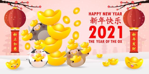 Frohes chinesisches neujahrsgrußkarte.