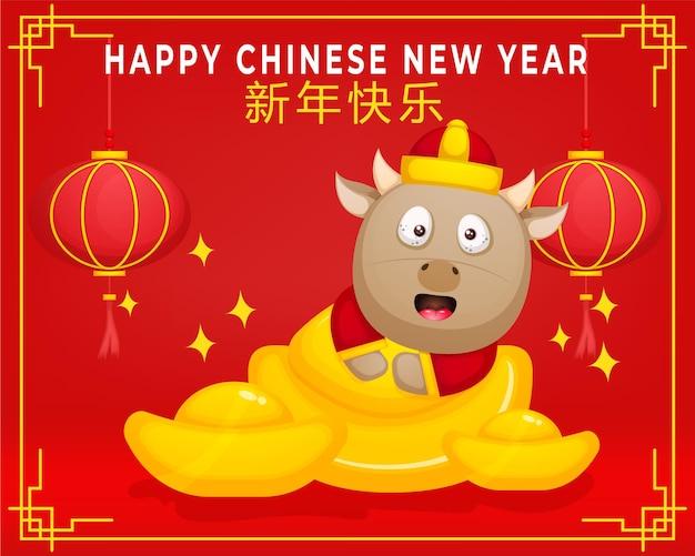 Frohes chinesisches neujahrsgrußtext. netter ochsencharakter und chinesischer goldkarikatur