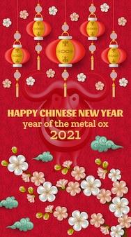 Frohes chinesisches neujahrshintergrund mit kreativem metallochsen, hängenden laternen und sakurazweigen