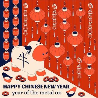Frohes chinesisches neujahrshintergrund mit kreativem weißem ochsen