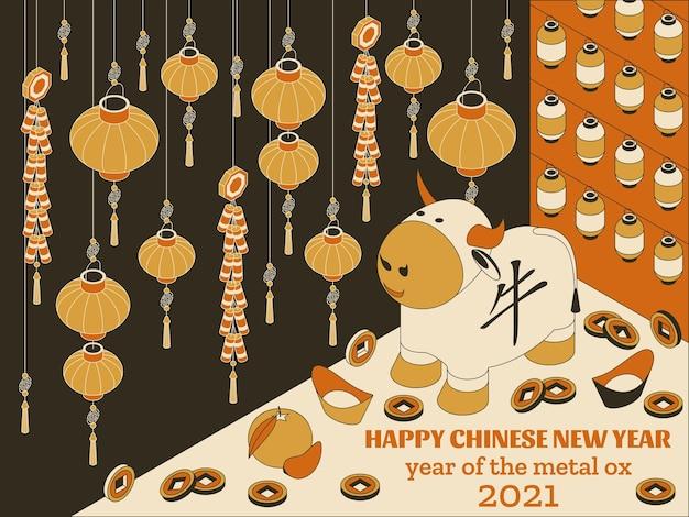 Frohes chinesisches neujahrshintergrund mit kreativem weißem ochsen Premium Vektoren