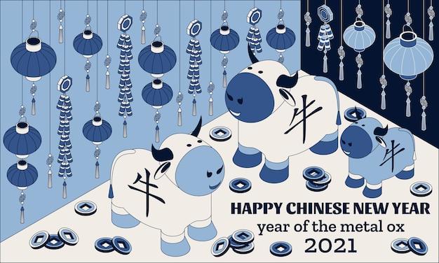 Frohes chinesisches neujahrshintergrund mit kreativen weißen ochsen und hängenden laternen. übersetzung ox