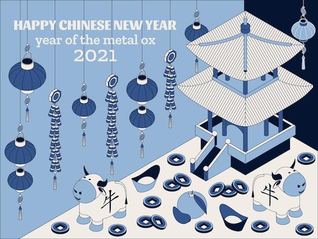 Frohes chinesisches neujahrshintergrund mit kreativen weißen ochsen und hängenden laternen