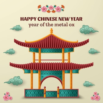 Frohes chinesisches neujahrshintergrund mit schöner pagode