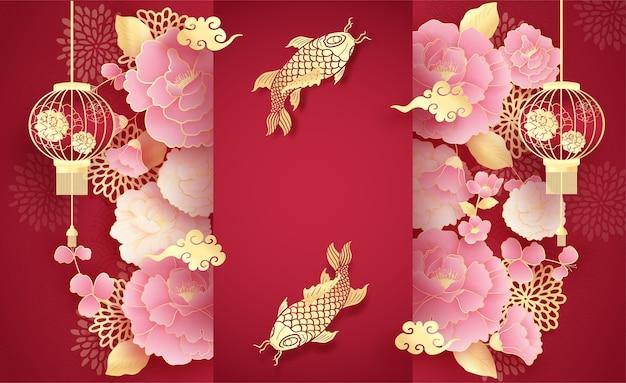 Frohes chinesisches neujahrshintergrund, schablone mit hängender laterne, goldenem koi-fisch und pfingstrosenblumen, papierschnittart