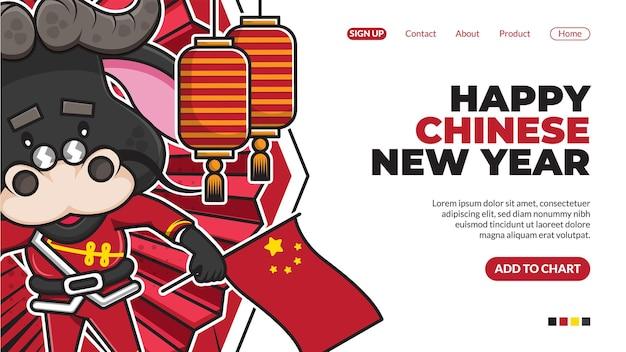 Frohes chinesisches neujahrslandeseitenschablone mit niedlicher zeichentrickfigur