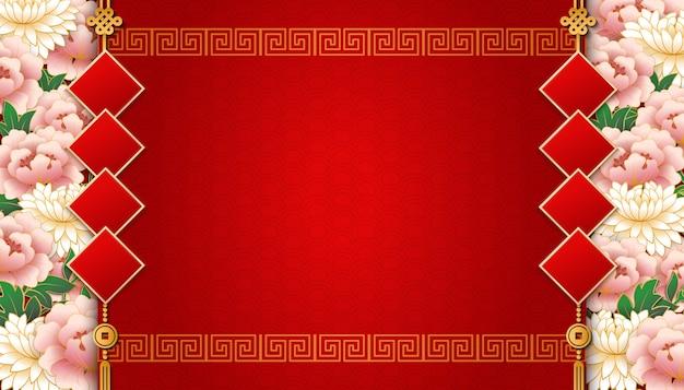 Frohes chinesisches neujahrsschablone mit blumenpaar-spiralgitterrahmengrenze