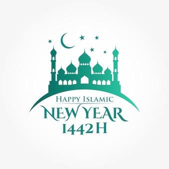 Frohes islamisches neues jahr 1442 hijriyah logo. ideal für grußkarte, poster und banner
