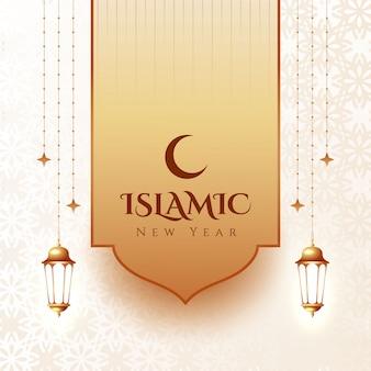 Frohes islamisches neujahrsfest-banner