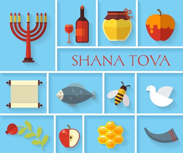 Frohes jüdisches neues jahr shana tova ikonensatz. apfel und honig, granatapfel und lebensmittel,