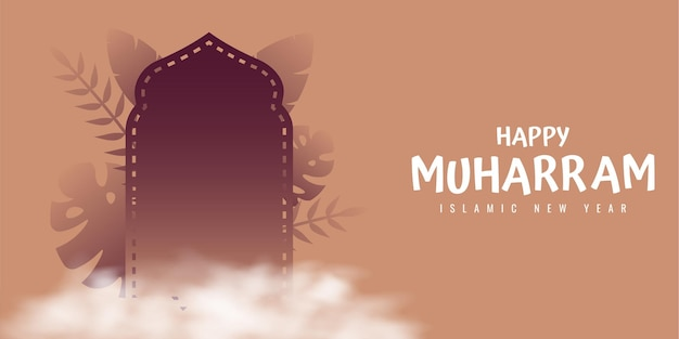Frohes muharram islamisches neues jahr banner-vorlagen-design