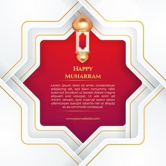 Frohes muharram islamisches neues jahr social media template flyer mit laternen und islamischem hintergrund