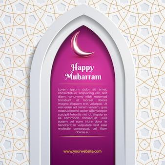 Frohes muharram islamisches neues jahr weißer islamischer hintergrund mit lila tor für social-media-post-vorlage