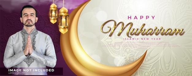 Frohes muharram islamisches neujahrsfest banner oder header mit foto
