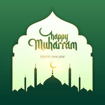 Frohes muharram islamisches neujahrsplakat