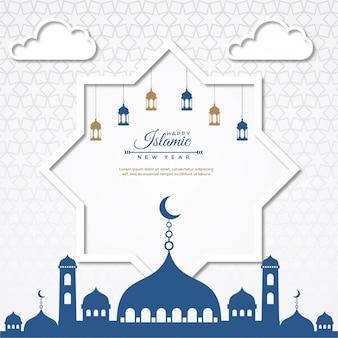 Frohes muharram und islamisches neues jahr