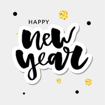 Frohes neues 2018 jahr. feiertags-vektor-illustration mit beschriftungs-zusammensetzung und explosion. weinlese-festlicher aufkleber