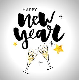 Frohes neues 2019 jahr. feiertags-illustration mit beschriftungs-zusammensetzung und explosion