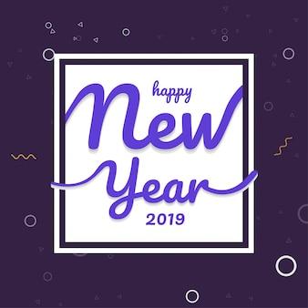 Frohes neues Design 2019 mit Memphis Hintergrund