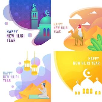 Frohes neues hijri jahr illustration