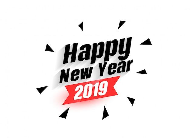 Frohes neues jahr 2019 abstrakten hintergrund